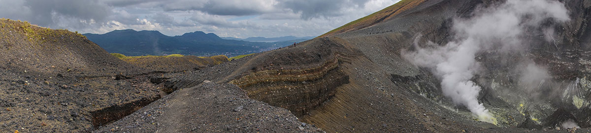 View into Crater of Mt. Lokon, Manado, Indonesia